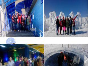 Каникулярное мероприятие – поездка в г.Якутск