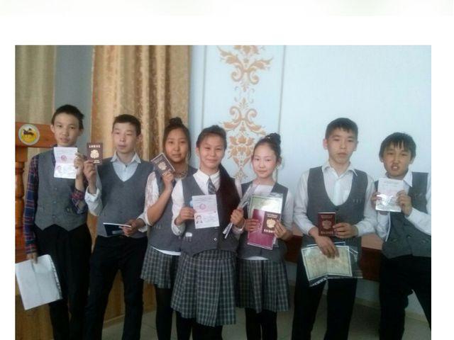 Мы – граждане РФ! Вручение паспортов.