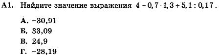 hello_html_m7d9b9966.png