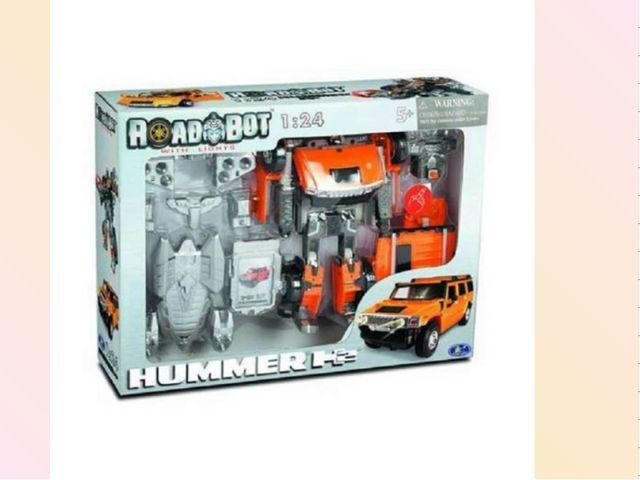 Вставь в предложение пропущенные слова. Роботы-трансформеры герои многих ____...