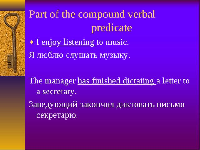 Part of the compound verbal predicate I enjoy listening to music. Я люблю слу...