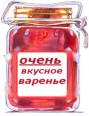 http://dsmon.edusite.ru/images/p32_clip_image01pp1.jpg