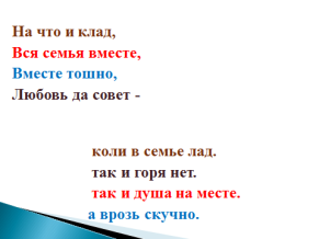 hello_html_31ad10ef.png