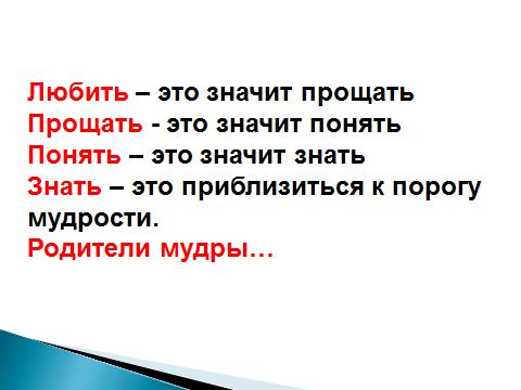 hello_html_m7c97bda9.png