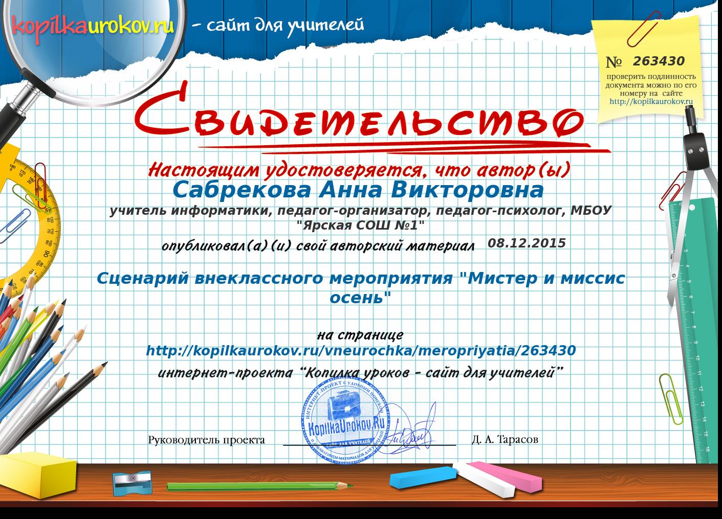 hello_html_m61c31db1.png
