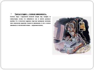 "МБОУ ""Ярская СОШ № 1"" тел./факс: (34157)4-12-31 e-mail: jr-school1@mail.ru Сп"