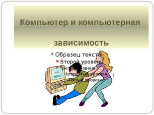 "МБОУ ""Ярская СОШ № 1"" тел./факс: (34157)4-12-31 e-mail: jr-school1@mail.ru К"