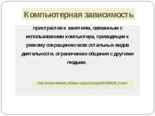 """МБОУ """"Ярская СОШ № 1"""" тел./факс: (34157)4-12-31 e-mail: jr-school1@mail.ru Ко"""