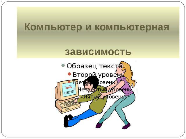 "МБОУ ""Ярская СОШ № 1"" тел./факс: (34157)4-12-31 e-mail: jr-school1@mail.ru К..."