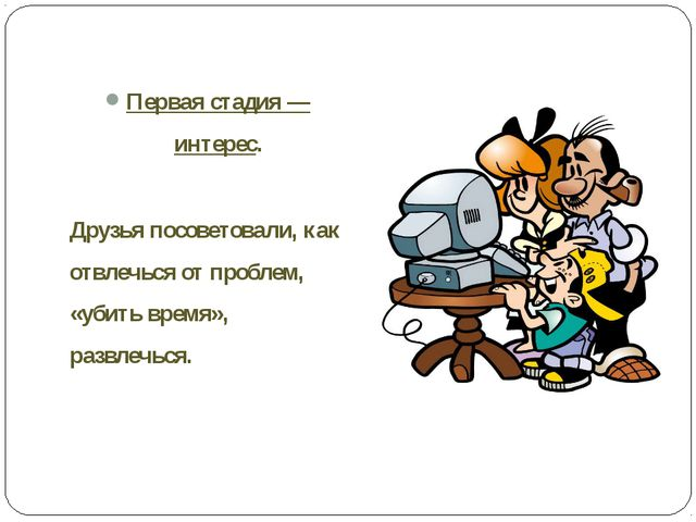 "МБОУ ""Ярская СОШ № 1"" тел./факс: (34157)4-12-31 e-mail: jr-school1@mail.ru"