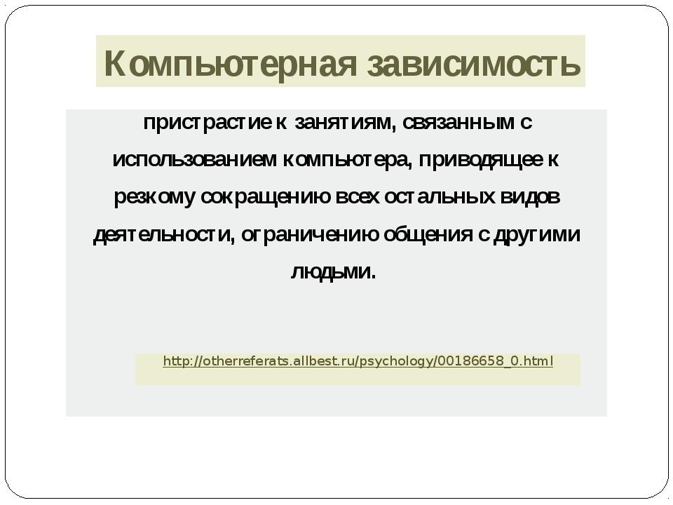 """МБОУ """"Ярская СОШ № 1"""" тел./факс: (34157)4-12-31 e-mail: jr-school1@mail.ru Ко..."""