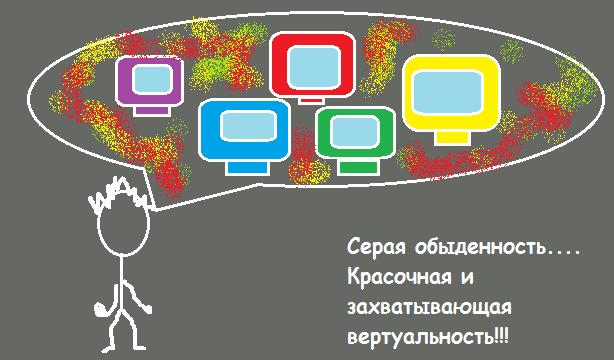 C:\Users\Anna\Desktop\к.з. рисунок 2.png