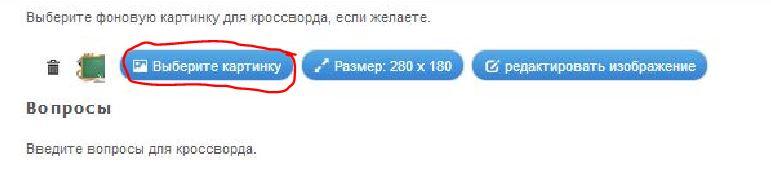 C:\Users\Raybook\Desktop\Новая папка\213.JPG