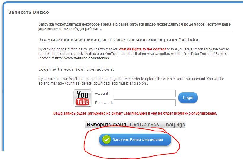 C:\Users\Raybook\Desktop\бю.JPG