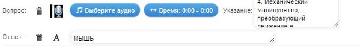 C:\Users\Raybook\Desktop\ор.JPG