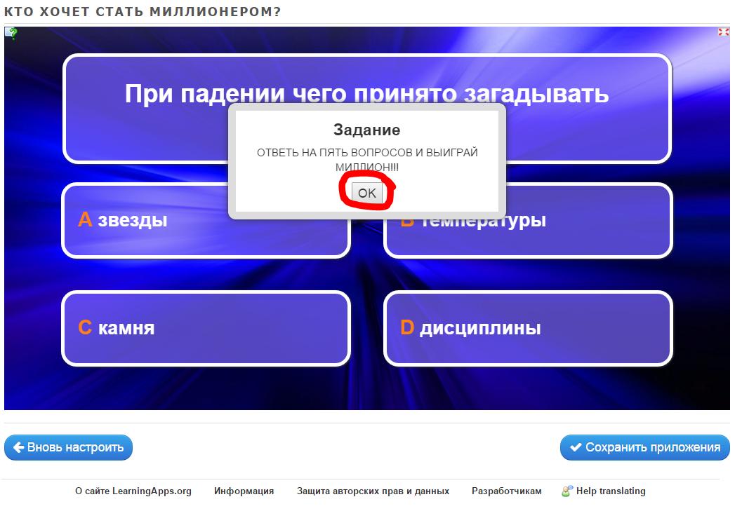 C:\Users\123\Desktop\9.PNG