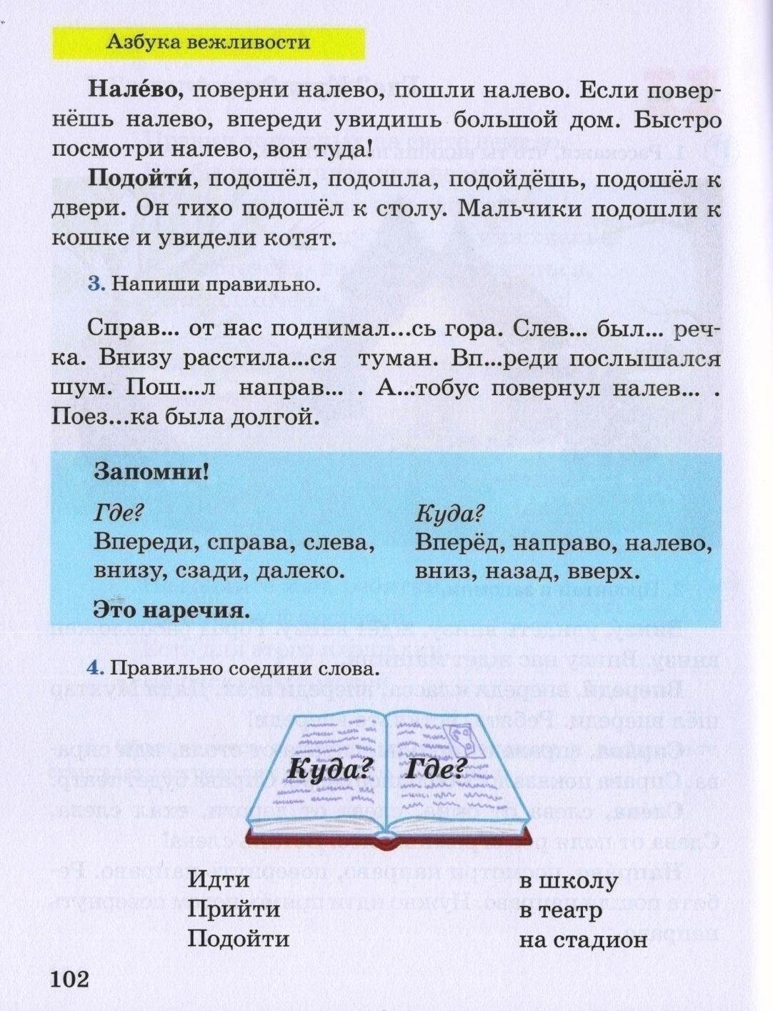 поурочные планы по русскому языку 4 класс атамура скачать бесплатно