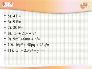 5). 41²= 6). 91²= 7). 201²= 8). x² + 2xy + y²= 9). 9m² +6mn + n²= 10). 16p²