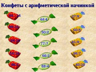 84 : 14 99:33 64:16 54:18 86:2 44:4 50:2 77:7 66:2 88:4 27:9 50:5 81:9 56:7 4