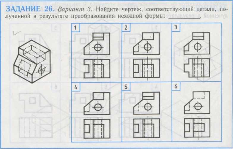 C:\Documents and Settings\0688\Рабочий стол\media\image1.jpeg