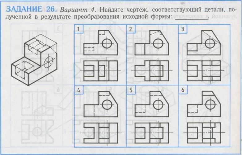 C:\Documents and Settings\0688\Рабочий стол\media\image2.jpeg