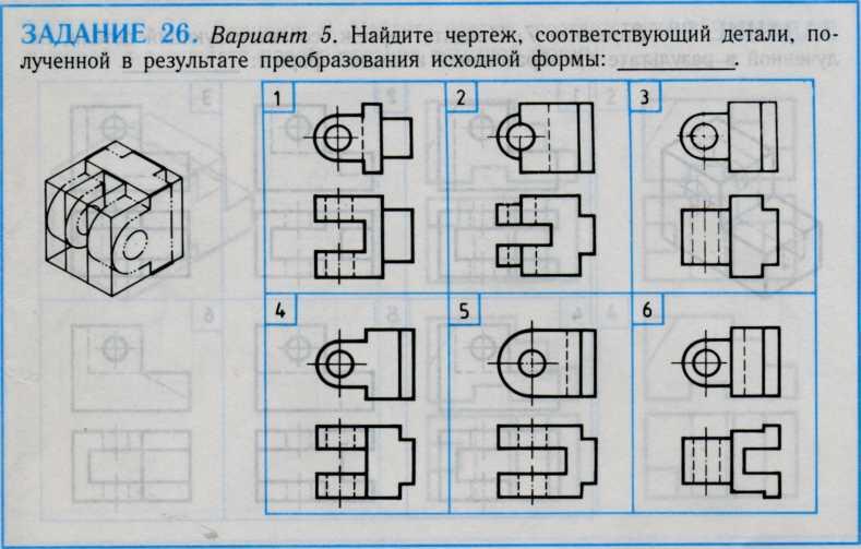 C:\Documents and Settings\0688\Рабочий стол\media\image5.jpeg