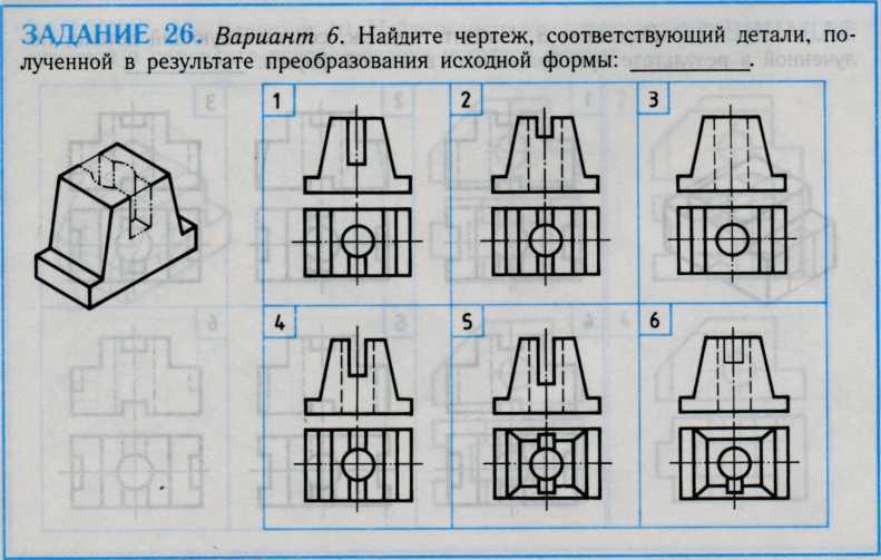 C:\Documents and Settings\0688\Рабочий стол\media\image6.jpeg