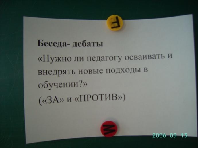 E:\DCIM\103DSCIM\PICT1086.JPG