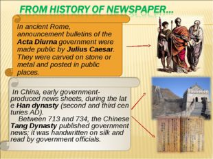 In ancient Rome, announcement bulletins of the Acta Diurna government were ma