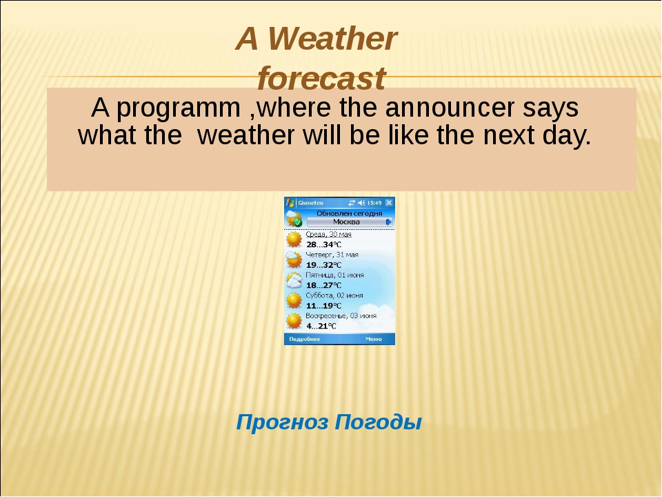 A programm ,where the announcer says what the weather will be like the next...