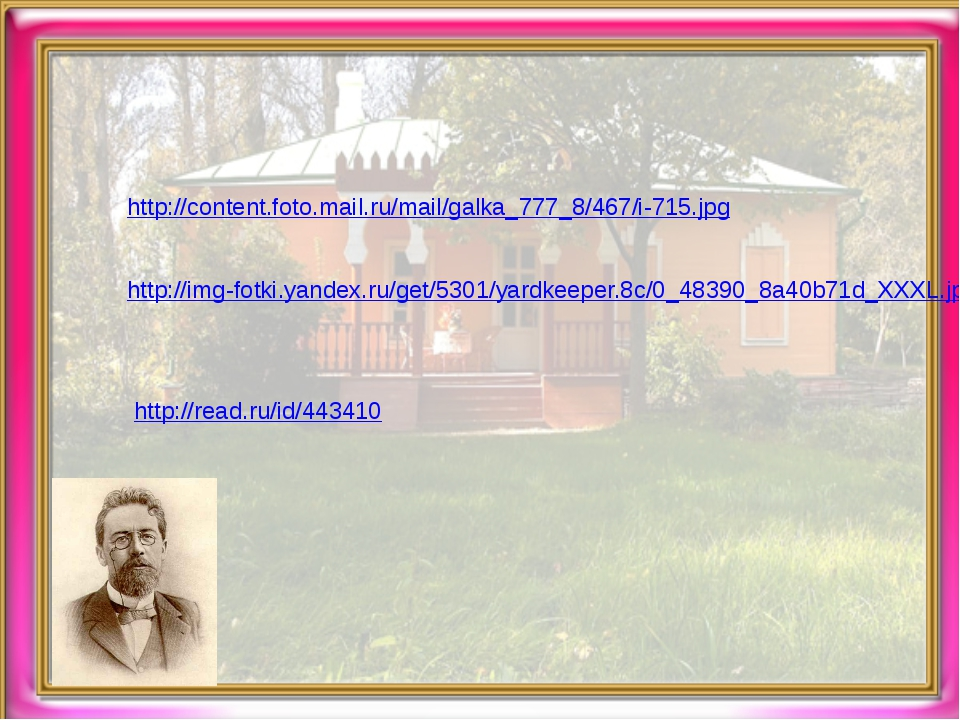 http://content.foto.mail.ru/mail/galka_777_8/467/i-715.jpg http://img-fotki.y...