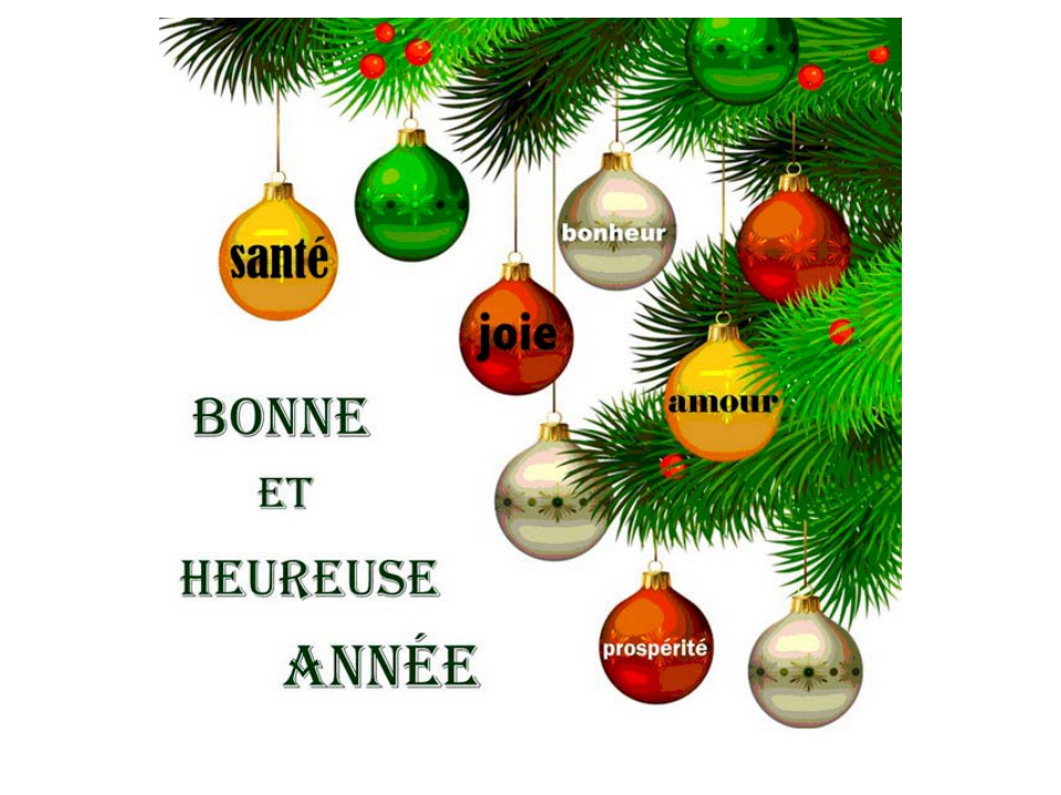 Поздравление нового года по французский