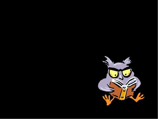 Учебник «Математика 9» Г.В. Дорофеев стр. 131 № 271 (а) стр. 131 № 272 (б) ст...