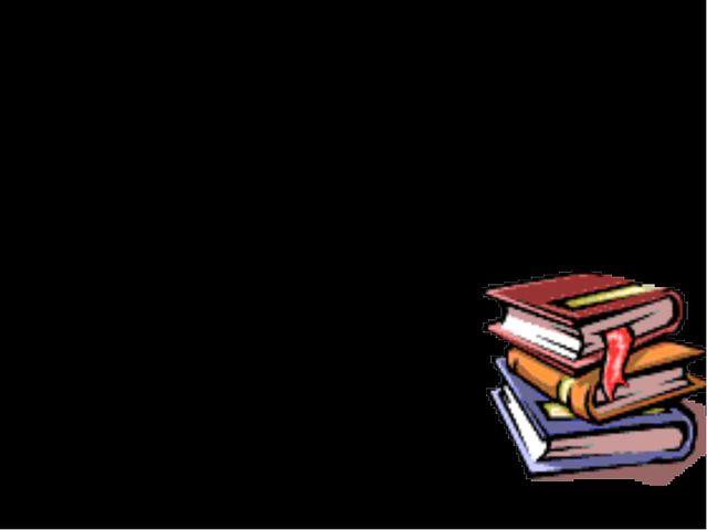 Сборник экзаменационных работ для 9 класса 1 вариант стр. 173 № 793 2 вариант...