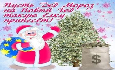 smeshnie_kartinki_135480252506122012869.jpg