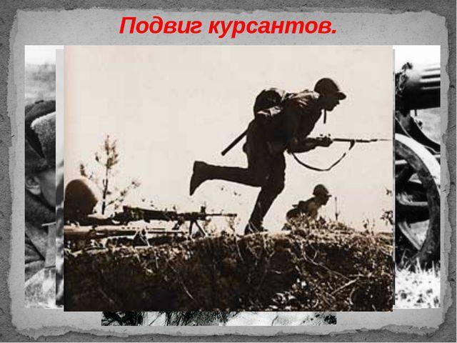 Генерал-лейтенант артиллерии И. Стрельбицкий, вспоминая об обороне Москвы и...