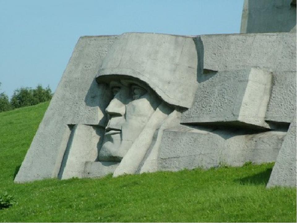 Марк Максимов: Я с вами Равный среди равных, Я камнем стал, Но я живу! И вы,...