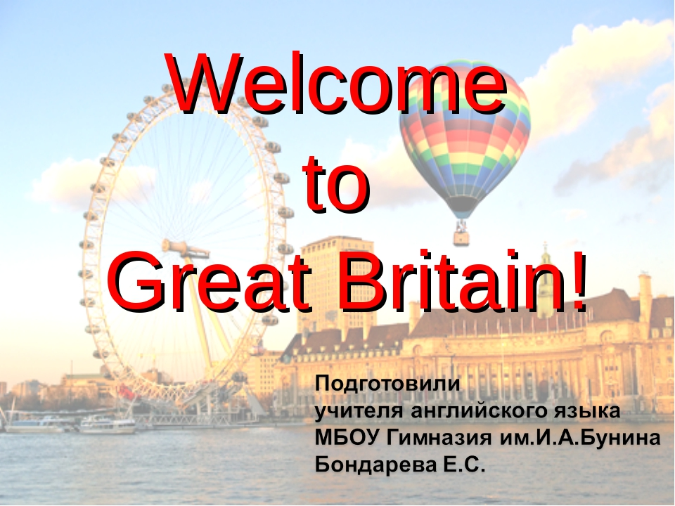 Welcome to Great Britain!