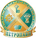 https://upload.wikimedia.org/wikipedia/commons/thumb/d/d2/Seal_Petropavl.svg/160px-Seal_Petropavl.svg.png