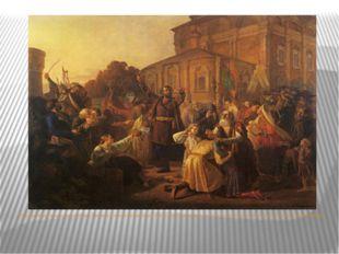Под руководством купца Козьмы Минина и князя Пожарского было собрано войско,