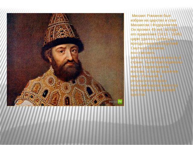 Михаил Романов был избран на царство и стал Михаилом I Федоровичем. Он прож...