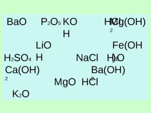 BaO P2O5 HCl H2SO4 NaCl H2O MgO HCl K2O KOH Mg(OH)2 LiOH Fe(OH)3 Ca(OH)2 Ba(