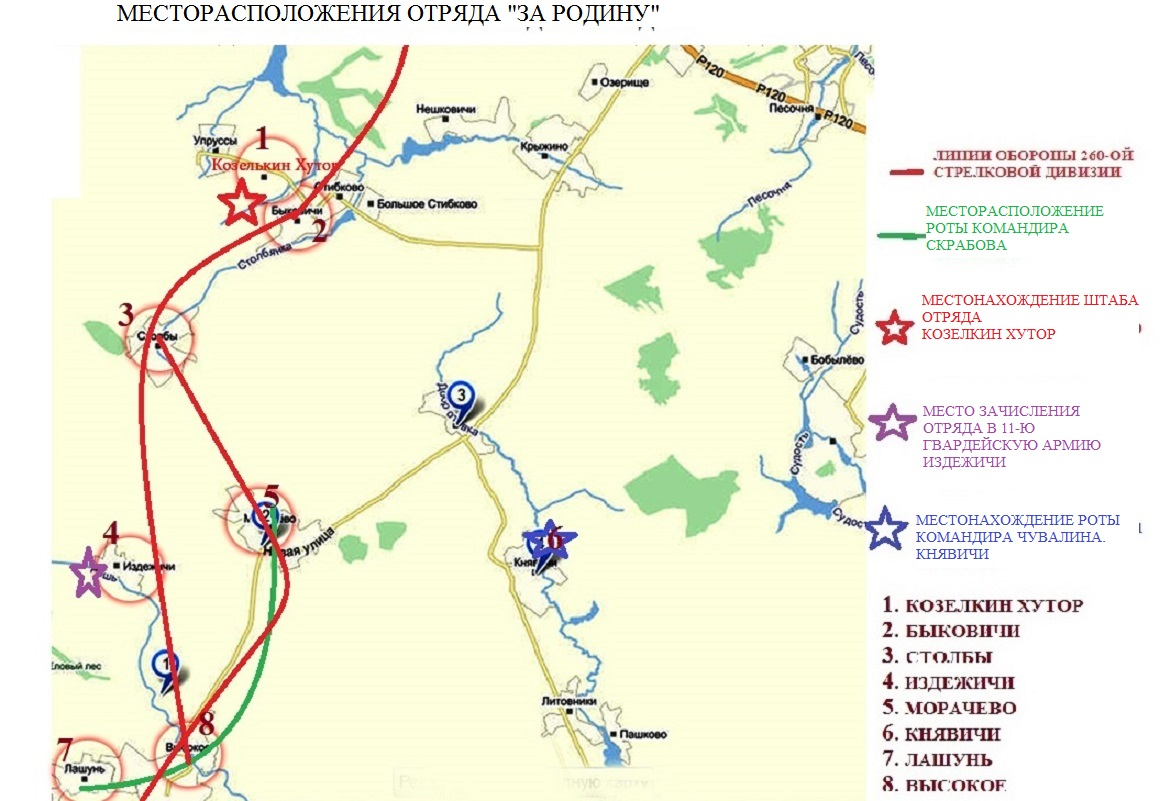 K:\Готовая Карта (8) - копия - копия.jpg