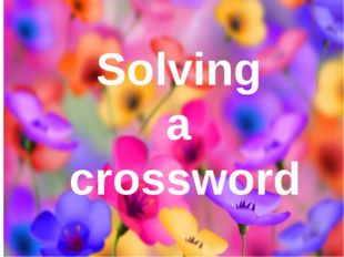 Solving a crossword