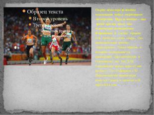 Спортсмены-паралимпийцы показывают чудеса спортивного мастерства. Паралимпийц