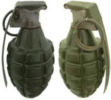 http://getwar.ru/wp-content/uploads/2010/03/grenade-81-300x263.jpg