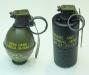 Примеры оборонительных гранат