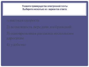 Электронный адрес somov@PGU.perm.ru Точки и @ - разделительные знаки. Разделе