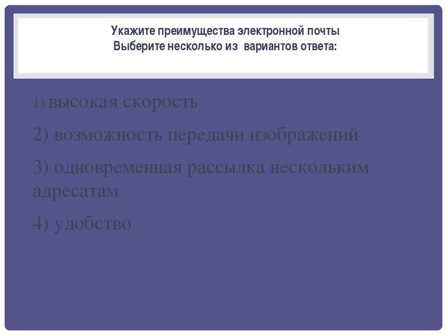 Электронный адрес somov@PGU.perm.ru Точки и @ - разделительные знаки. Разделе...