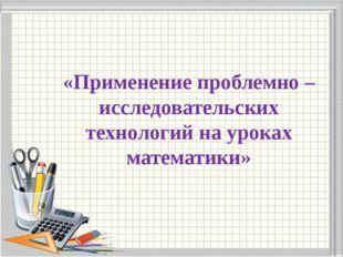 Теоретическое обоснование личностного вклада педагога в развитие образования